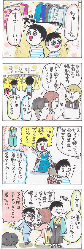 kg_piyototonatsuki_53