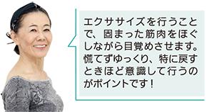 kg_sensei2