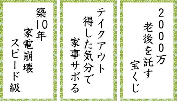 kg_syufusenryu1-3