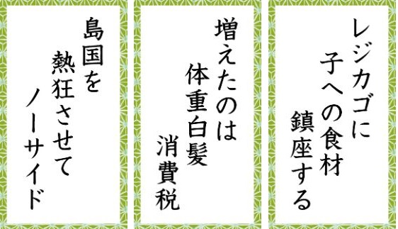 kg_syufusenryu10-12