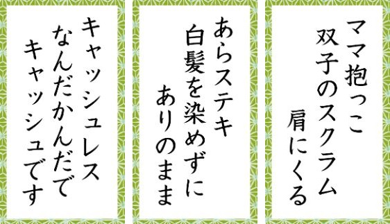 kg_syufusenryu13-15