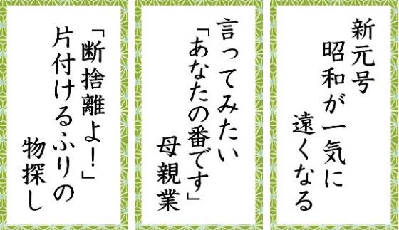kg_syufusenryu22-24