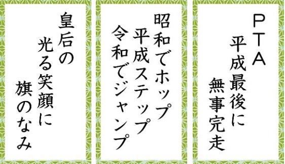 kg_syufusenryu25-27