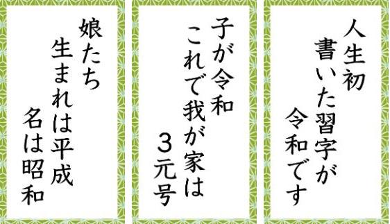 kg_syufusenryu28-30