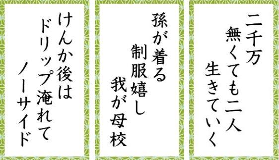kg_syufusenryu7-9