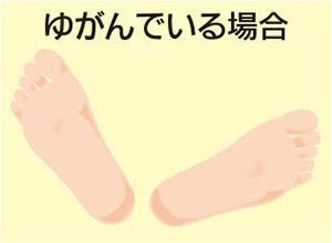 kg_yugamicheck2