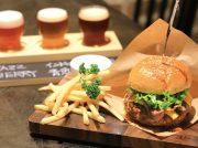 自慢のハンバーガーとクラフトビールが人気「Nikanbashi Burger Bar」
