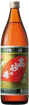kgtakasago900
