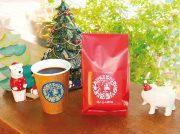 柏【雨の日の珈琲】コーヒー豆を10%増量