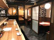 リニューアル・「炉ばた鍋 正夢(まさゆめ)」個室で楽しむ炉ばたと地酒と瀬戸内の鮮魚