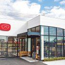 新規オープン・新サービス開始!「メガネの田中 松山北久米店」で自分に合うメガネを