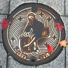 【マンホールさんぽ】ユニークな蓋に釘付け!〈島根県安来市〉