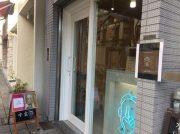 10月19日オープン!神戸北野・コーヒー、タピオカドリンク店「ワンフー」