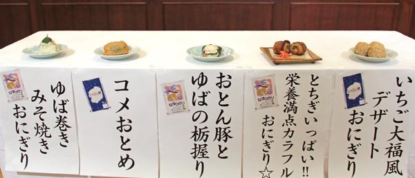 onigirri