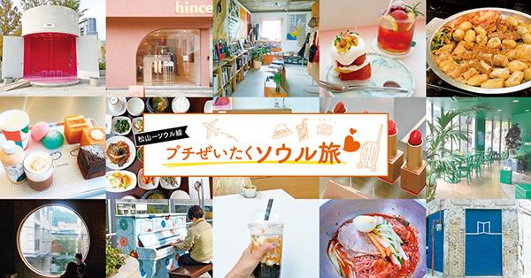oyakudachi0108