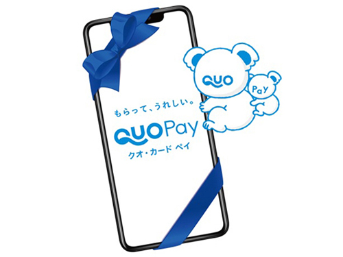 present_quocardpay_02