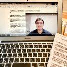 自宅でオンラインレッスン!すぐに使える中国語「チェン台湾華語語学教室」