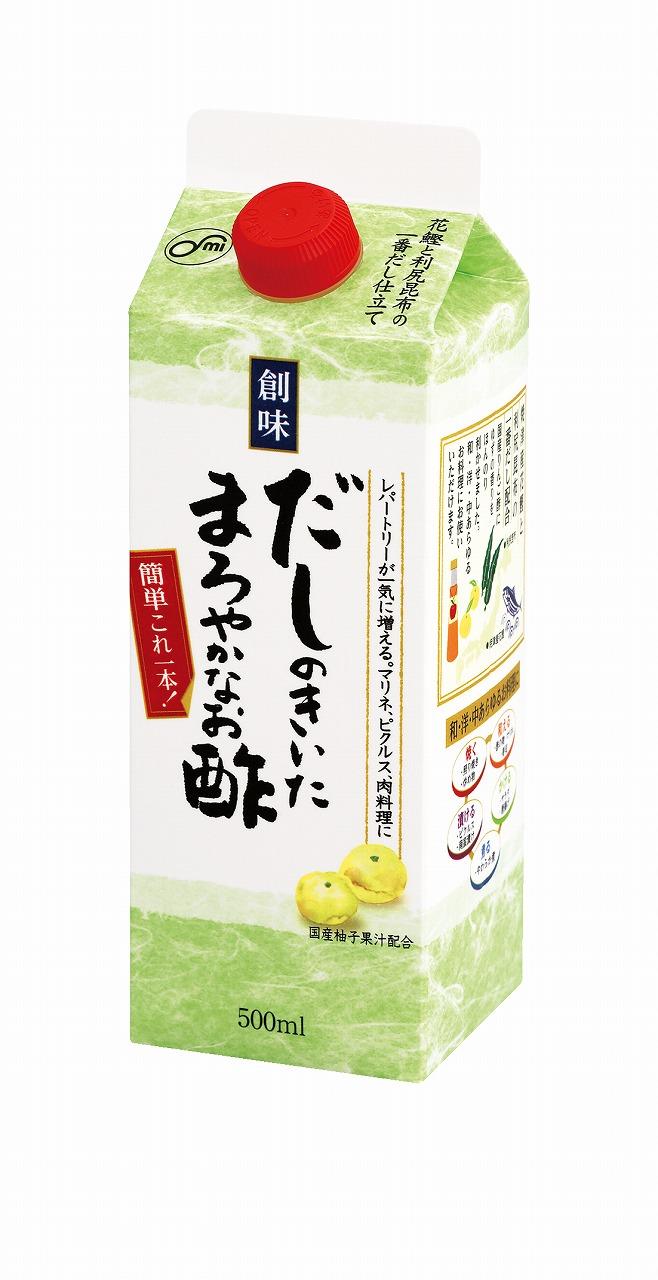 s-dashimarosu_side_181130