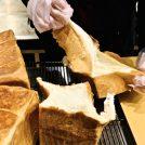 【千駄木】古き良き下町風情の駅近に高級食パン「真打ち登場」ついにOPEN!