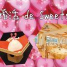 12/8(日)大和町婚活ツアー第2弾「婚活 de Sweets」★応募はこちら