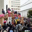【立川】11/17(日)は「どけんフェスタ」へ!