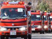 1/12(日)「さいたま市消防出初式」を大宮で開催