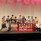 「M-1グランプリ2019」決勝進出の9組が決定!
