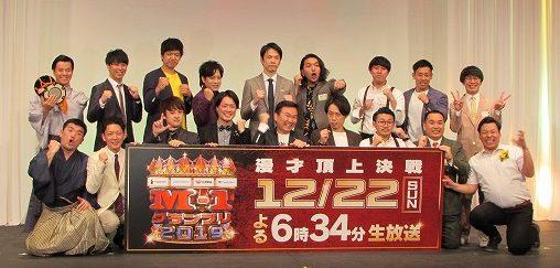 m-m1決勝進出7