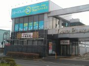 【開店】北山田に24時間ジム「スマートフィット100」と「丸亀製麺」がオープン!