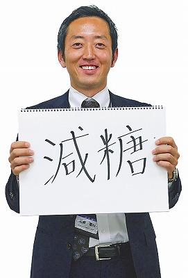 s-200117コレ自慢_人物web