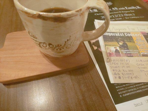 コーヒーとフライヤー