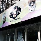 【開店】12/20オープン!好茶HAOCHA阿佐ヶ谷タピオカ開店!