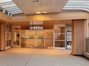 阪急池田駅前リニューアルした「IKEDIA(イケディア)」2階を訪問、東急ハンズも期間限定で出店!
