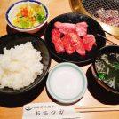 【宇都宮】地元の極上お肉が味わえる 炭火焼肉レストランおおつか