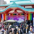 【横浜・桜木町】願いが叶うと噂に高いお不動様「横浜成田山」で初詣を!