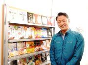 吹田・ミッション代表取締役の春日英樹さん レトルトカレーの企画開発が誰かのチカラに【北摂しあわせ2.0】