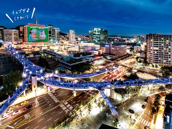 ソウル市内