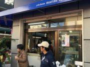 海鮮丼で有名な「横浜たにや」が松原商店街にmarine factoryをOPEN
