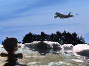 12/18(水)グランドオープン! 成田空港温泉「空の湯」
