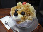 """寒い季節にかき氷!「菓子瑞庵(ずいあん)」で""""ひぐま""""を食べてきた@佐倉"""