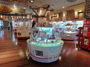 ゲームコーナーではしゃいじゃお☆ソユーフォレストハンター松前店