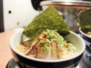 【薩摩川内】自宅までラーメンを作りに来てくれる『ラーメン 宝島』寒い時期にピッタリ!