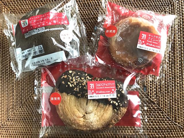 【セブンイレブン】この時期に食べたい!クリスマスカラーがかわいい菓子パン3種