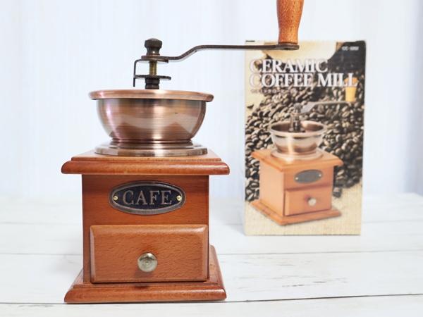 【ニトリ】驚きの925円!セラミックコーヒーミルを使ってみました