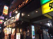 【開店】高田馬場「コメダ珈琲店 高田馬場駅前店」12月9日オープン!