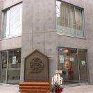 【開店】東長崎に日本初上陸!手作りタピオカ「LOHASS 楽活事」が12月6日オープン!