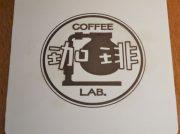 電車の待ち時間に美味しいカフェ発見!西船橋駅ナカ「西船珈琲研究所」
