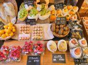 手間暇かけられた野菜がどれもおいしい!吹田の青果店「ファーマン キッチン マーケット」
