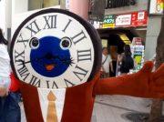 仙台ゆるキャラ【エモドナル五世】に会いに行こう!