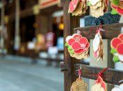 【愛媛・松山 初詣ガイド 2020年】新年は願いを込めてみんなで参拝